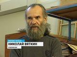Сайт памяти Владимира Лихачева