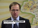 Министр культуры в Кирове