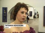 Сольный концерт Татьяны Конуховой