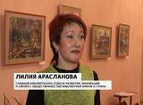 """Выставка акварели """"Зонтичная осень"""""""