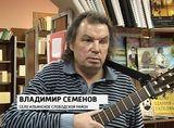 """Турнир """"Поэтическое ристалище"""""""