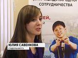 Наши студентки в Латвии