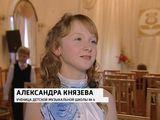 Сольный концерт Александры Князевой