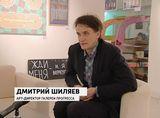 Видеопоэзия Владимира Горохова