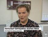 Праправнучка архитектора Чарушина