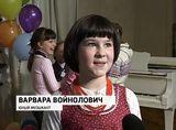 Сольный концерт Варвары Войнолович