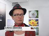 Макрокосмос Татьяны Борисовой