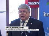 Дни Советского района