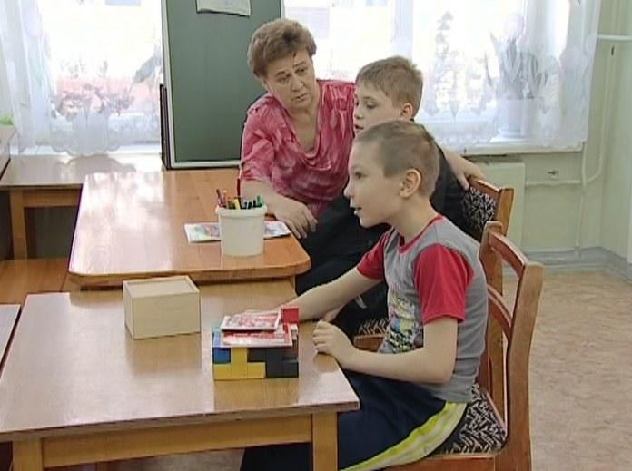 Детский реабилитационный центр