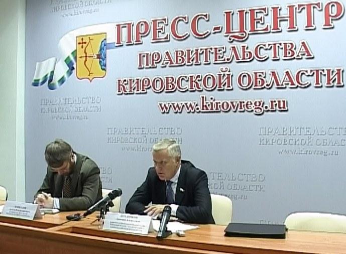 Пресс-конференция Котлячкова