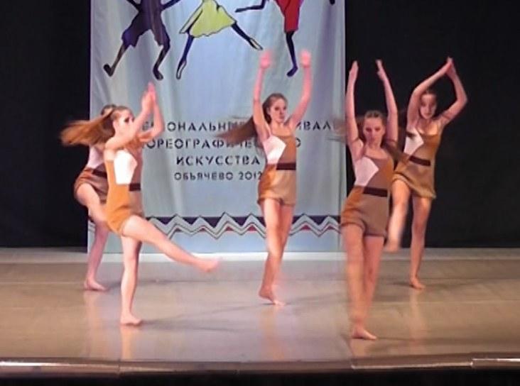 Ансамбль «Танцпространство»