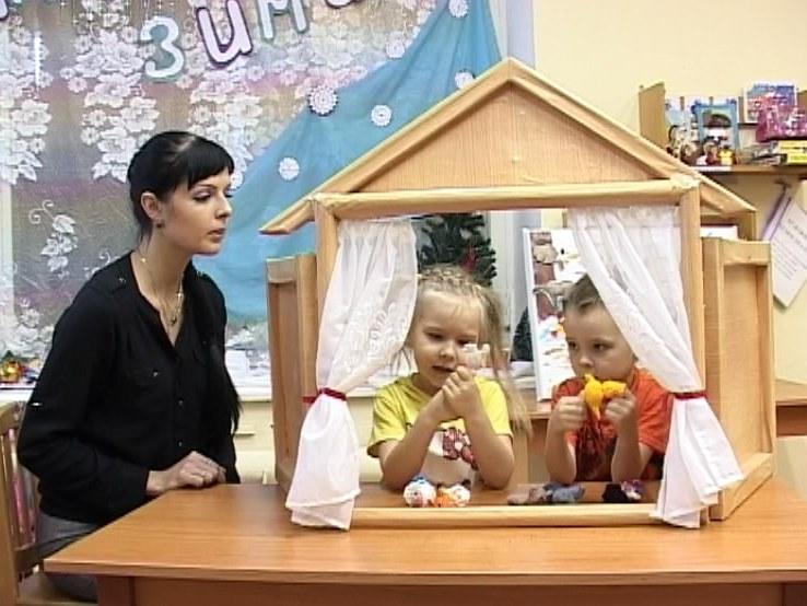 Инновации в детском саду