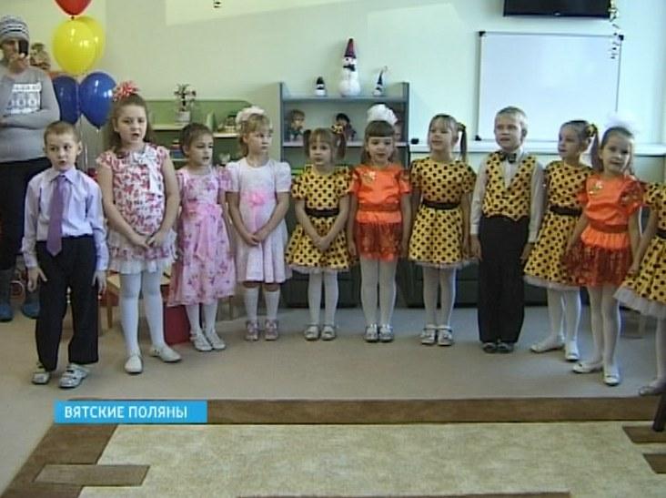 Новый детсад в Вятских Полянах