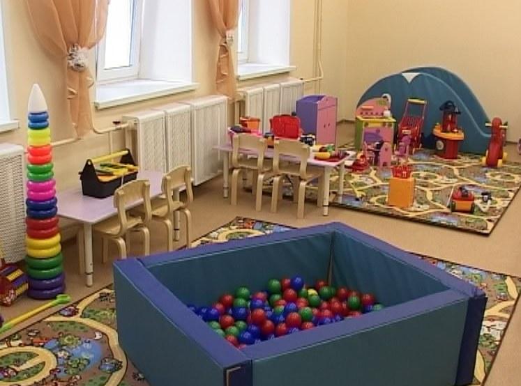 Открыли детский сад