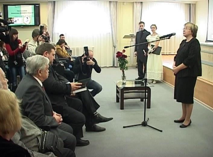 Премия Герцена
