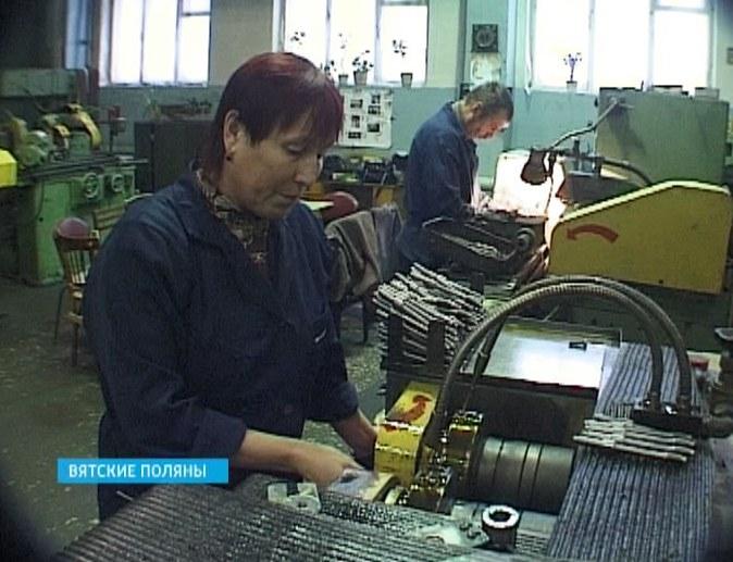 Завод «Молот»