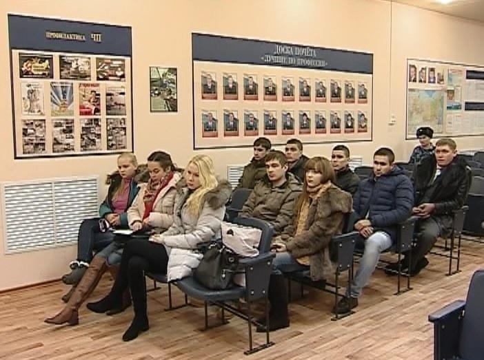 Студенты на экскурсии в СИЗО-1