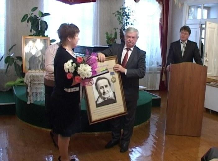 Премия имени Тепляшиной