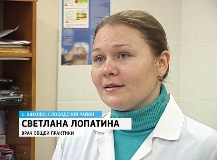 Записаться на прием в 6 поликлинику в ставрополе
