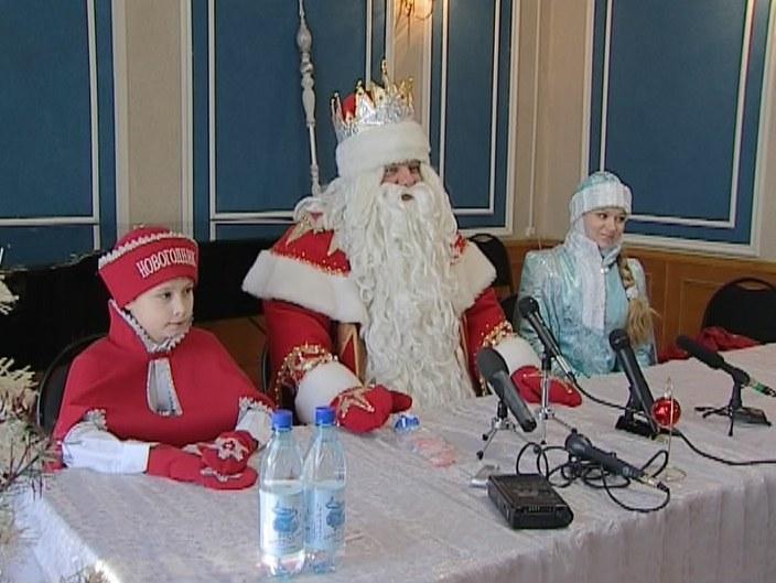 Российский дед Мороз в филармонии