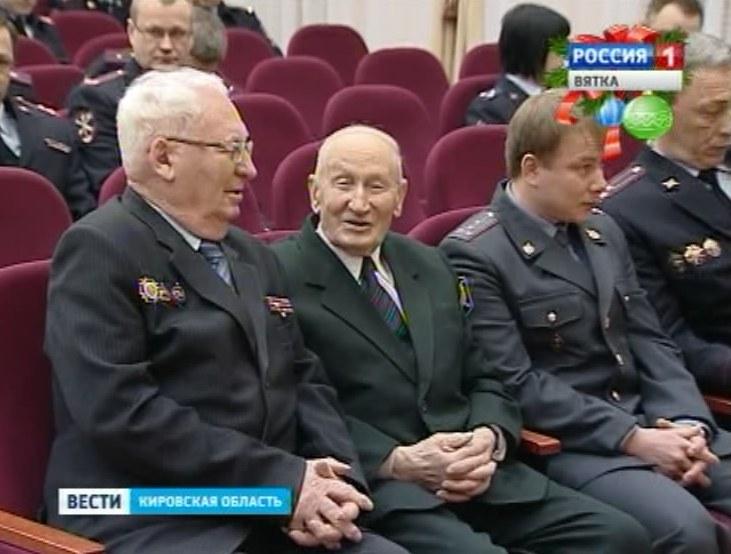 Награждение ветерана