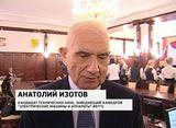 Вручение премий Кировской области