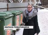 Экология. Акция с контейнерами