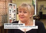 Фестиваль «Крепкая семья - крепкая Россия»