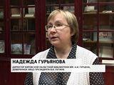 Гурьянова о встрече с Путиным