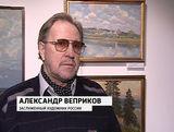 Итоги Васнецовского пленэра