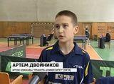 Клубный чемпионат по настольному теннису