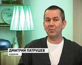 Выставка Дмитрия Патрушева