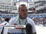 Кубок 1 канала