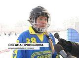 Женский кубок по хоккею
