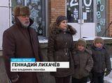 Мемориальная доска Лихачеву