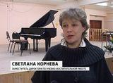 """Школьный конкурс """"Шаги к успеху"""""""