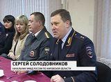 Сертификаты полицейским