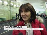 Чемпионат области по легкой атлетике