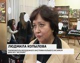 """Ансамбль «Экспромт» на """"Рождестве в Германии"""""""