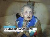Акция «Дед Мороз идет к пожилым людям»