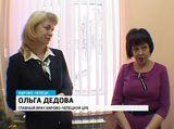 Кирово-Чепецкая ЦРБ