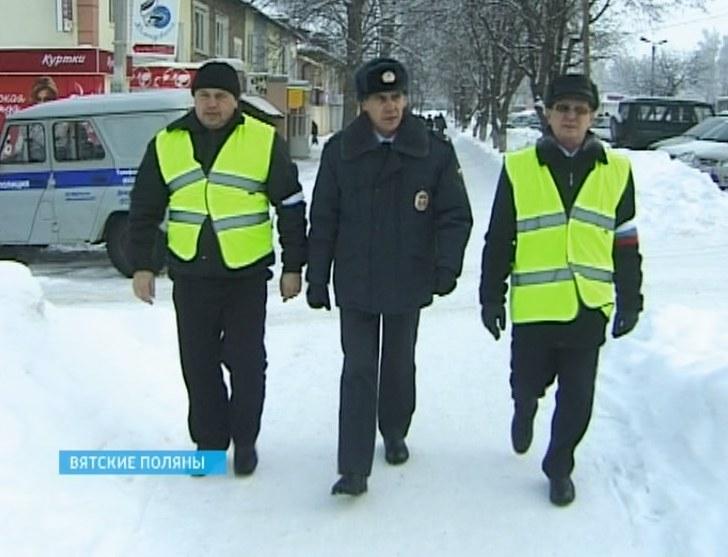 ДНД в Вятских Полянах