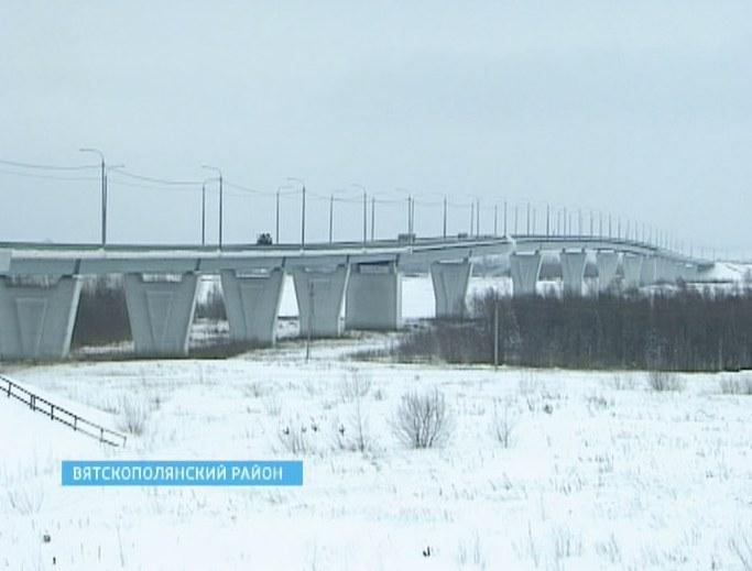 Мост через Вятку в Вятских Полянах