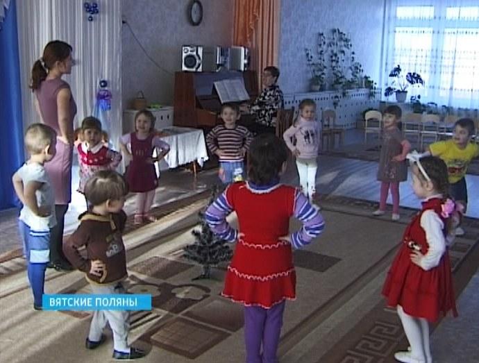 Детский сад «Чебурашка» в Вятских Полянах