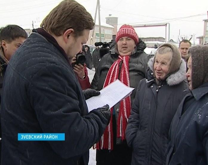 Белых в Зуевском районе