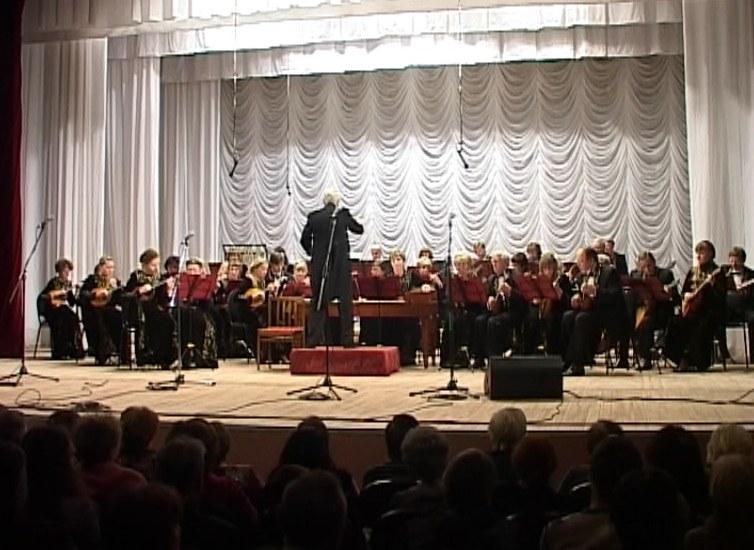 55 лет областной филармонии