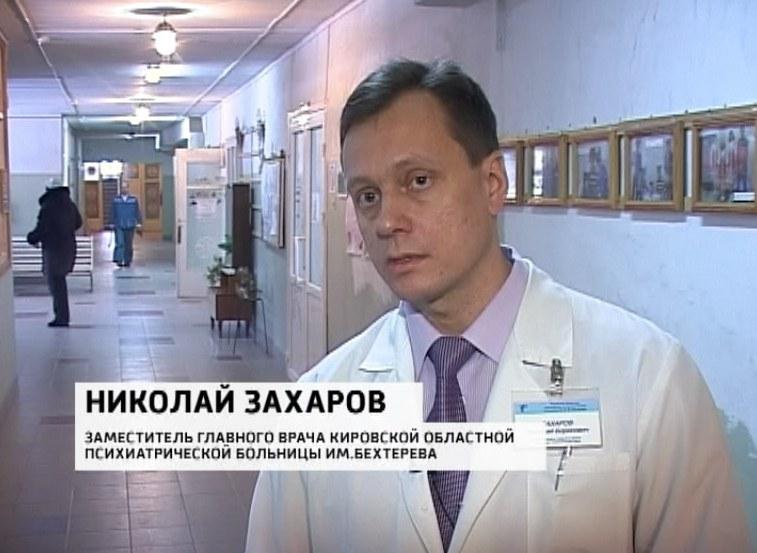 Расписание 79 больницы
