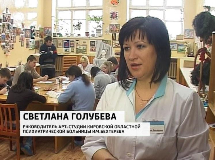 1-ая городская больница москвы