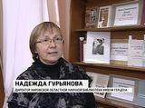 105-лет со дня рождения Клавдии Войханской