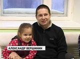 Ремонт в детской поликлинике